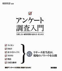 r による 計量 経済 学 第 2 版
